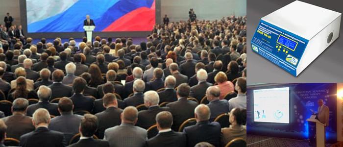 2007.Rusia documenta el uso del ozono en ginecología y obstetricia, traumatología y tratamiento de quemaduras graves. Ese mismo año Rusia se convierte en el primer país en regularizar e implementar la ozonoterapia a nivel nacional.